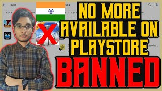 🔴 PUBG MOBILE LIVE BAN In INDIA | DYNAMO GAMING | Shreeman Legend | Mortal | Pubg LIve india |