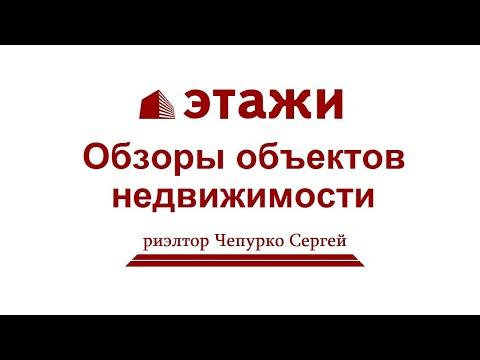 [ПРОДАНО]Дом, Валуйки, ул. Силикатная