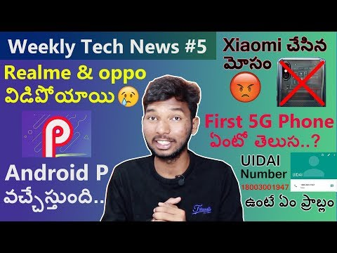 Weekly technews #5 Xiaomi Cheats,Android P launch,UIDAI Problem,Amazon freedom sale offers,5G phone