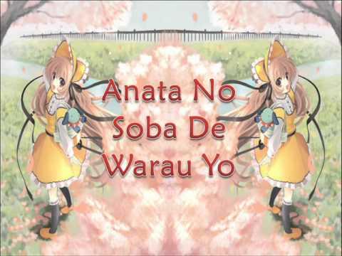 Watashi Ni Dekiru Koto Lyrics