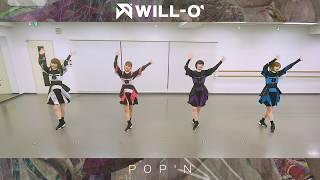 WILL-O' - POP'N