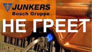 Не греет колонка! Разборка и ремонт Bosch Junkers WR 10