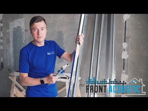 видео: Звукоизоляция потолка Премиум уровня. Тонкое и эффективное решение