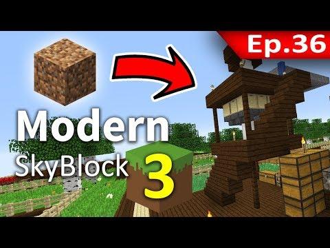 🌳 Modern Skyblock 3 - เครื่องปั้มดินระดับ lnw #36
