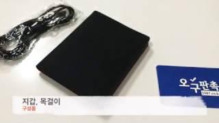 고급 목걸이카드지갑 판촉물 기념품 인쇄제작 대량구매 주…