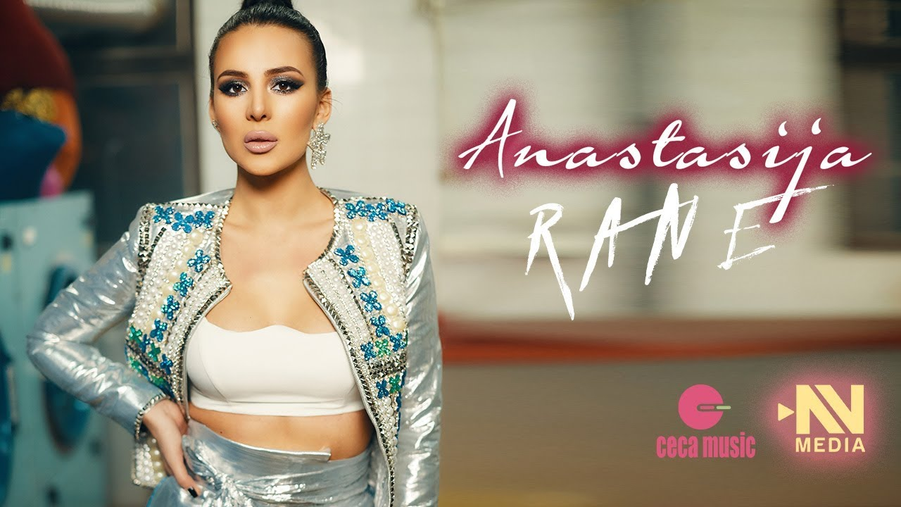 Втората песна на Анастасија, ќерката на Цеца, повторно дело на Дарко Димитров