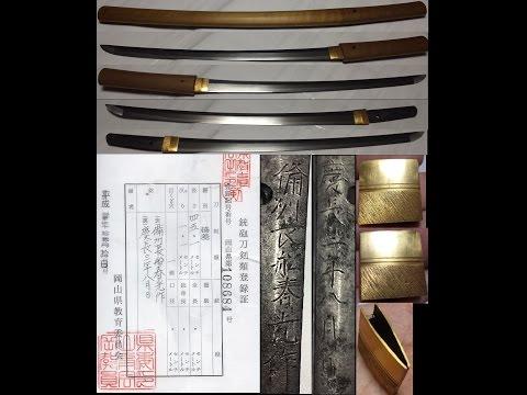 416 years ago Japanese Samurai Sword antique 69cm katana Nihonto blade