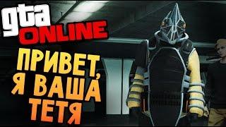 GTA ONLINE - УДЕЛЫВАЕМ СУПЕР БОССА (режим Джаггернаут обнова в ГТА) #71