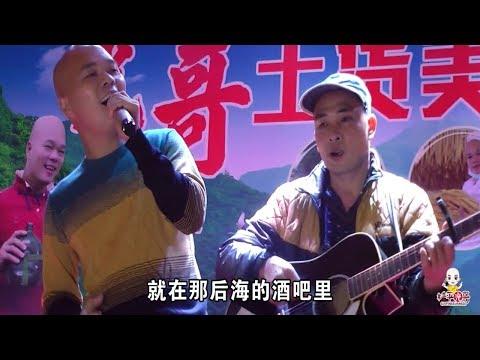 光哥在自己美食館高歌,這是一首當今最流行的歌曲,特別的傷感【桂平光哥】