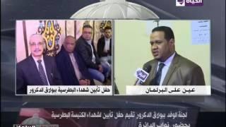 بالفيديو.. أحمد عبده: الطيب أوصى ألا يعتلي المنابر سوى الأزهريين