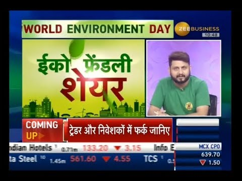 Eco Friendly Shares | Zee Business Special Show on World Environment Day | Sandeep Jain | D D Sharma