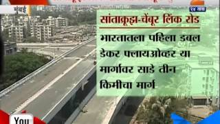 Mumbai Santacruz Flyover To Start Without Opening