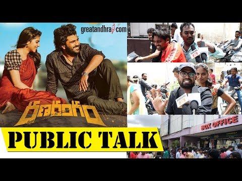 Pilla Picture Perfect Video Song Ranarangam Sharwanand Kajal Sudheer Varma Sunny Mr Youtube
