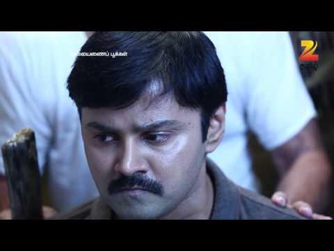 Thalayanai Pookal - Episode 94 - September 29, 2016 - Best Scene