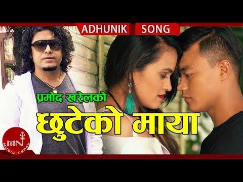 Pramod kharel's Chhuteko Maya Ft. Anix, Sandhya & Mohan | New Nepali Adhunik Song 2075/2018
