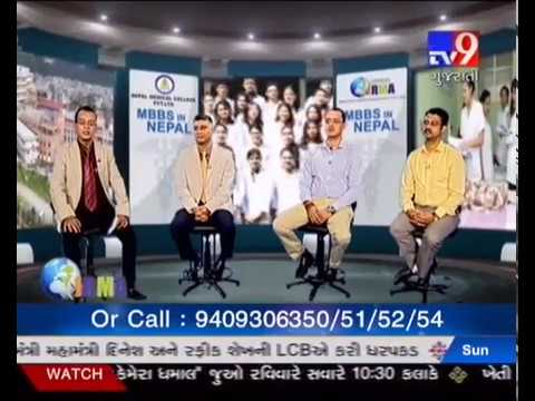 MBBS in Nepal Medical College - Kathmandu , Call (IIRMA)Toll Free 1800 3002 1506