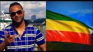 New ethiopian music video Mesfen bekele sew enhun