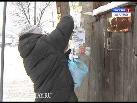 За расклейку объявлений в неположенных местах размер штрафа может достигать до 3-х тысяч рублей