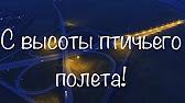 Горячая навивка пружин ЧПНЗ - YouTube