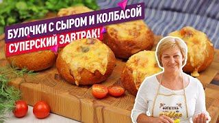 Рекомендую Горячие бутерброды с колбасой и сыром в булочках корзинках