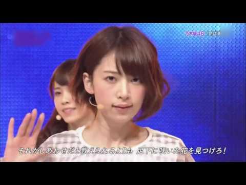 Nogizaka46 LIVE FULL ver - 命は美しい - inochiha utukusii