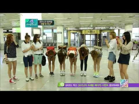 120822 QTV 4Minute Travel Maker - Episode 06 (720p)
