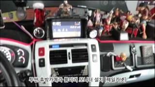 [제일카넷] 투싼 후방카메라 룸미러 모니터 설치, 카오…