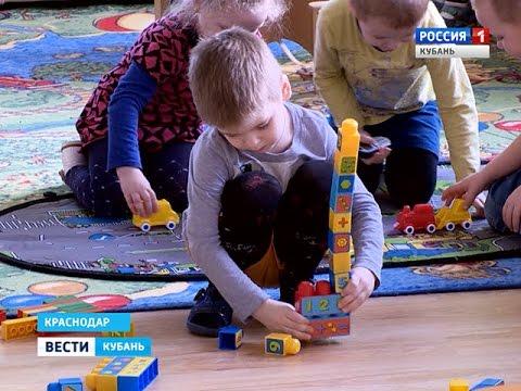 Нужно ли платить за детский сад если ребенок болеет