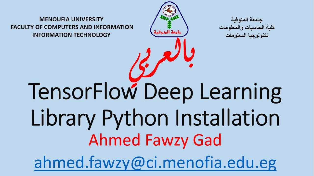 بالعربي TensorFlow Deep Learning Library Windows Python Installation