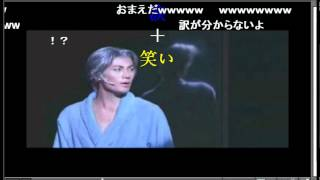 テニミュ空耳 愛猿☆ファイヤー(コメント付)