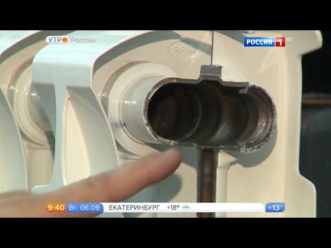 Россия 1 о том как выбрать радиатор.