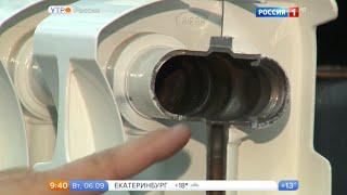видео Как выбрать биметаллический радиатор отопления, какой биметаллический радиатор выбрать?