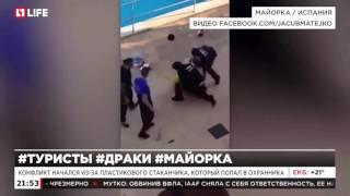 видео Охрана отелей