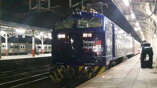 晚間台日友好!!台鐵嘉義站列車超短拍