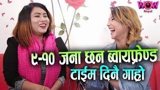 ९-१० जना छन ब्वायफ्रेण्ड,टाईम दिनै गाह्रो भाछ| Rupa Gharti Magar | Wow Talk | Wow Nepal