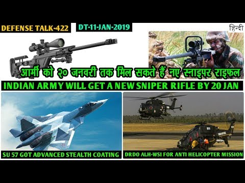 Indian Defence News:Modern Sniper by 20 Jan,New RAM coating for Su 57,Pakistan T-129 deal cancel