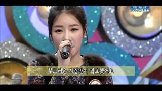 T-ara Soyeon - I Don