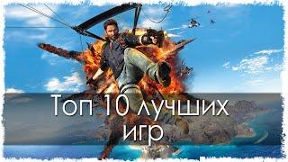 Топ 10 лучших игр 2015