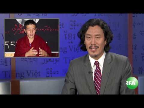RFA Tibetan TV News 05 10 2016