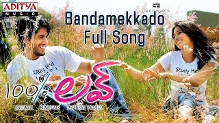 Bandamekkado Full Song || 100% Love Movie || Naga Chaitanya, Tamanna