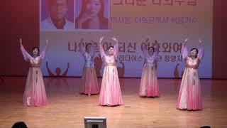 * 제10회 대한민국 기독 문화예술제/ 2부 문화예술제…