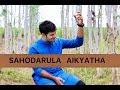 Sahodarulu Aikyatha - OFFICIAL - ENOSH KUMAR - New Telugu Christian songs- 2017 - 2018