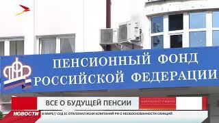 Пенсионные учебники для школьников и студентов приехали в Северную Осетию
