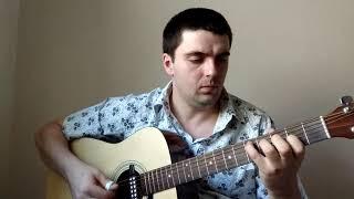 Cuban dance - guitar cover by AlesGut / Кубинский танец