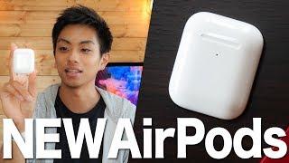 Gambar cover 新型AirPods は何がどう変わったのか?!接続や遅延を検証してみた!