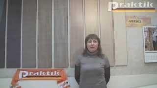 Ламинат Praktik - Avantgarde 3427 Дуб Terra(, 2014-05-29T07:43:07.000Z)