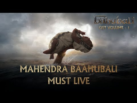 Baahubali OST - Vol 1