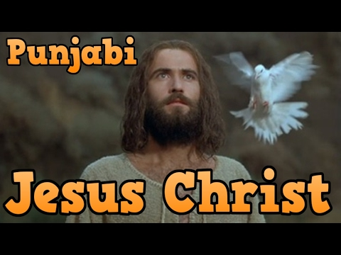 Punjabi Audio: The Life Story of Jesus Christ
