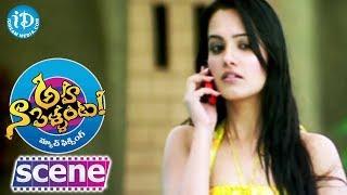 Repeat youtube video Romantic Bikini Scene by Actress Anitha || Aha Naa Pellanta Movie
