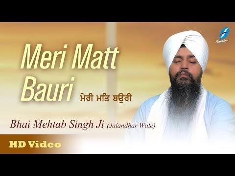 Meri Matt Bauri (with meanings) - Bhai Mehtab Singh Ji - Shabad Kirtan Live Gurbani - New Shabad